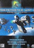 独立战争2:混沌边缘 海报