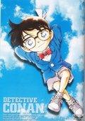 名侦探柯南 日语版 海报