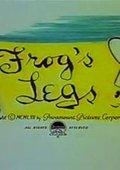 Frog's Legs 海报