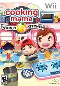 料理妈妈:世界厨房