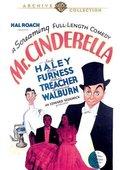Mister Cinderella 海报