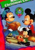 米老鼠与小气财神欢渡圣诞夜 海报