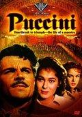 Puccini 海报