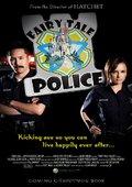 Fairy Tale Police 海报