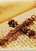 《以賽亞書》:《圣經》研讀系列