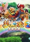 梦幻西游2 海报