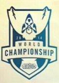 S4世界总决赛  海报