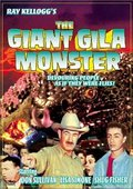 The Giant Gila Monster 海报