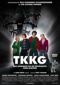 TKKG und die rätselhafte Mind-Machine 海报