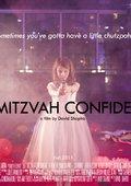 Bat Mitzvah Confidential 海报