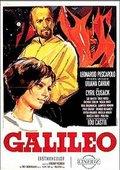 伽利略传 海报