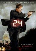 24小时 第七季 海报