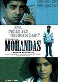 Mohandas 海报