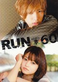 Run 60 海报