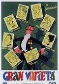 Gran varietà 海报