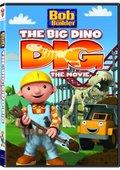 巴布工程师:恐龙大挖掘 海报