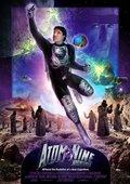Atom Nine Adventures 海报