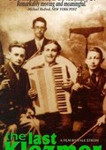 The Last Klezmer: Leopold Kozlowski, His Life and Music 海报