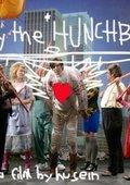 Harry the Hunchback 海报