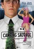 Camping sauvage 海报