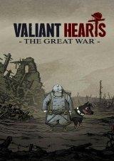 勇敢的心:世界大战海报