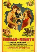 Tarzan the Mighty 海报