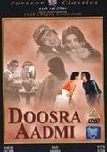 Doosara Aadmi 海报