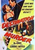 Destination Murder 海报
