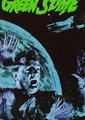 伽马3号 宇宙大作战