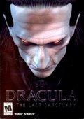 吸血鬼德古拉2:最终圣坛 海报