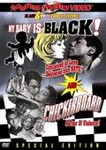My Baby Is Black! 海报
