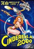 Cinderella 2000 海报