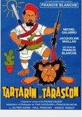 Tartarin de Tarascon 海报