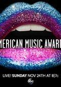 第41届全美音乐奖颁奖典礼 海报