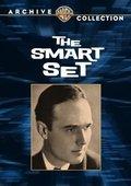 The Smart Set 海报