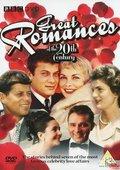BBC:二十世纪举世瞩目的爱情 海报