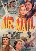 Air Mail 海报