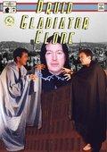 Druid Gladiator Clone 海报
