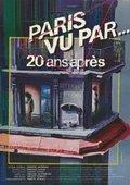Paris vu par... vingt ans après 海报