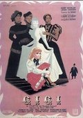 Gigi 海报