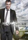 非常人贩:电视剧版 第一季 海报