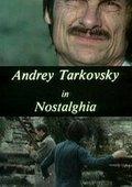 Andrei Tarkovsky 海报
