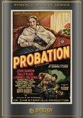 Probation 海报