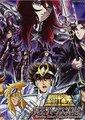 圣斗士星矢:冥界篇 前章・后章