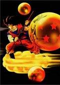 龙珠Z剧场版3:地球超级大决战