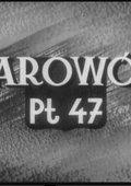 Parowóz P7-47 海报