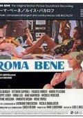 Roma bene 海报