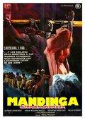 Mandinga 海报