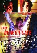 The Dragon Gate 海报