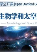 天体生物学和太空探索